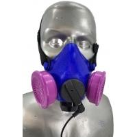 Honeywell RU8500 NIOSH Approved Half Respirator Mask